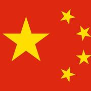 BUYER.jr SOUTH CHINA